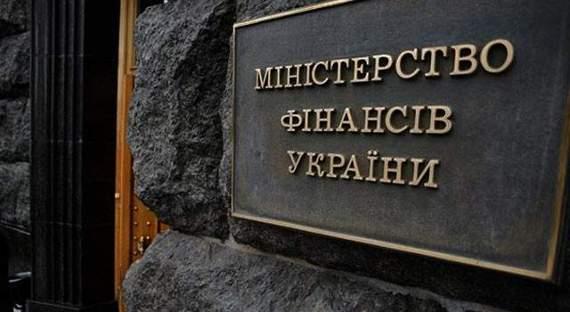 ВГосстате сообщили осущественном понижении уровня вложений денег в государство Украину