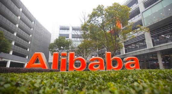 Гигант Alibaba выводит на русский  рынок