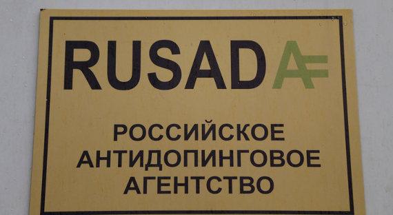 WADA отказалось восстановить русской антидопинговое агентство вправах