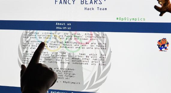 Хакеры поведали одвойных стандартах вделе допинга