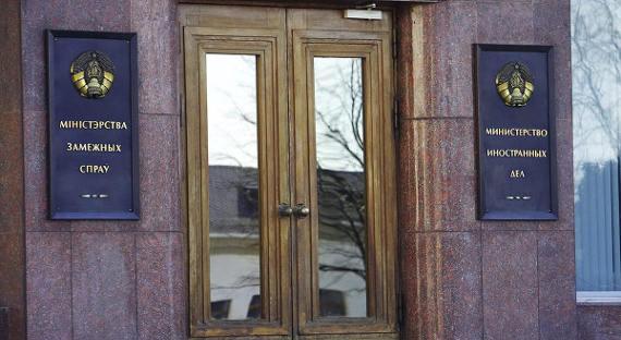 Минск против обвинительных резолюций вотношении любых стран— МИД