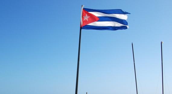 Должность президента и личная собственность. СМИ опубликовали проект свежей конституции Кубы