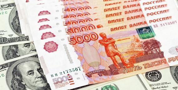 доставки Комсомольска-на-Амуре продажа долара в саяногорске телефоны