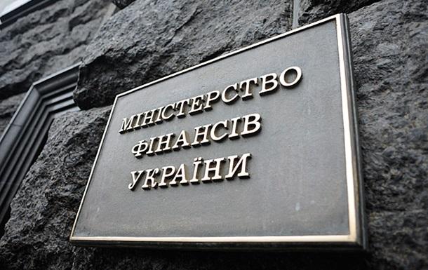 Советником вМинфине Украины станет банковский эксперт изЯпонии