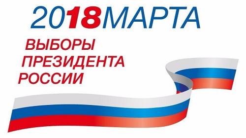 Жириновский стал официальным конкурентом В.В. Путина