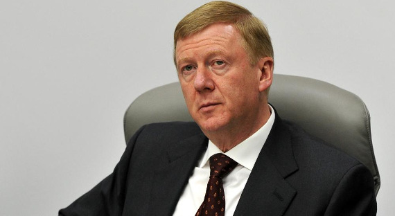Чтобы избежать энергетического кризиса, РФ нужны новые мощности— Чубайс