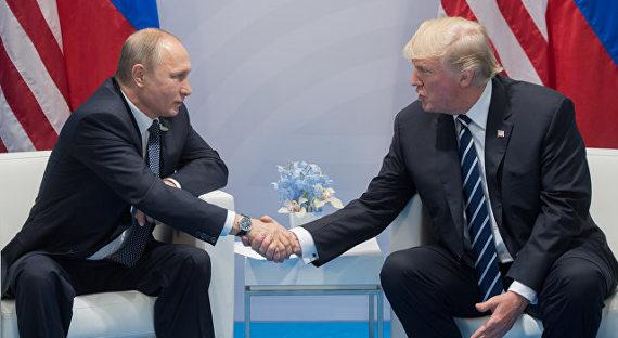 Путин остался доволен первой встречей сТрампом— Песков