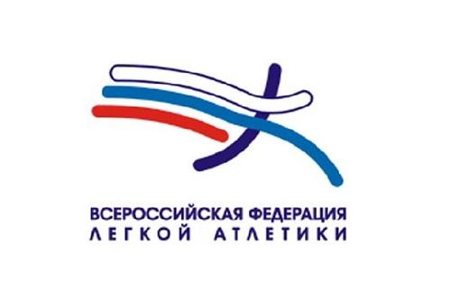 IAAF оставила всиле дисквалификацию РФ
