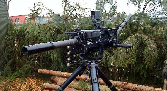 «Укроборонпром» начал производство гранатометных боеприпасов натовского образца