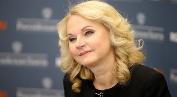 Голикова поведала , сколько людей в РФ  страдает отожирения