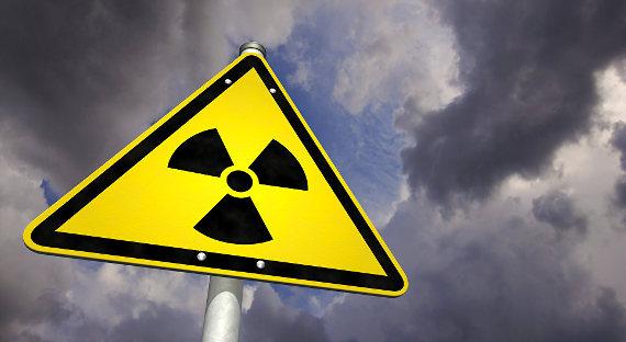НаПО «Маяк» прокомментировали информацию овыбросе радиации