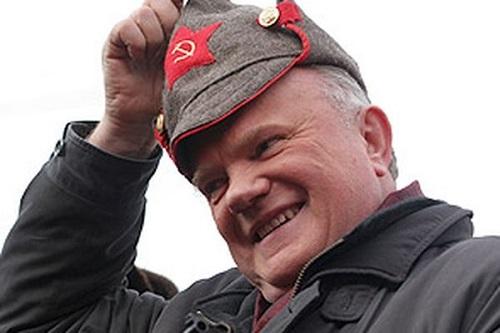 Зюганов объявил опоходе наКремль в 5-й раз