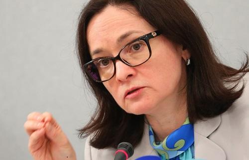 Руководитель Банка Российской Федерации спела песню группы «Мумий Тролль»