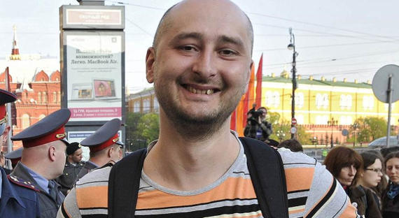 ОБСЕ осудила ложь обубийстве Аркадия Бабченко
