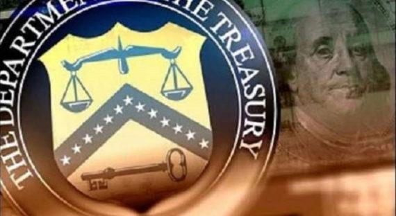 КНР  сократил вложения вамериканские гособлигации
