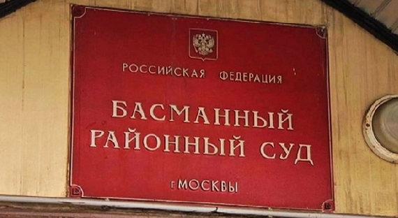 Прежнего врио премьера-министра Дагестана арестовали до5апреля
