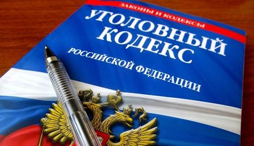 ВХабаровске выявили поддельные платежи насумму неменее 900 млн руб.