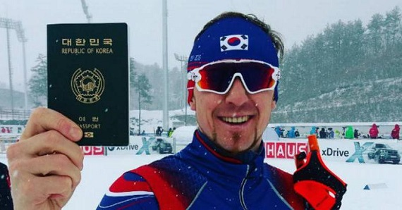 Биатлонисты сборной Кореи выступят начемпионате РФ