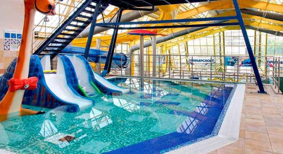 аквапарк в красноярске фото адрес многих целебных