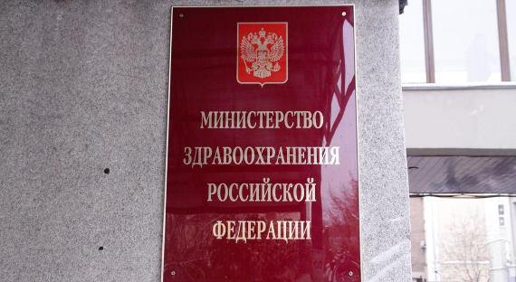 Сигареты в РФ могут подорожать в пару раз