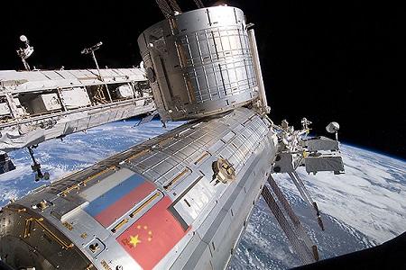 РФ и КНР подписали соглашение обисследовании Луны идальнего космоса