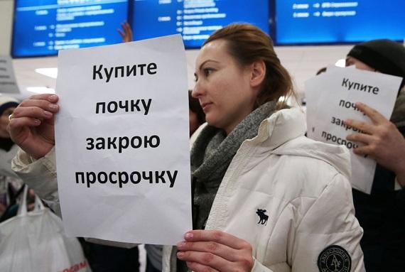 Долги граждан России поисполнительным производствам увеличились до5 трлн руб.
