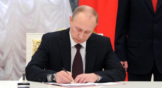 Президент Российской Федерации подписал пакет законов обамнистии капиталов
