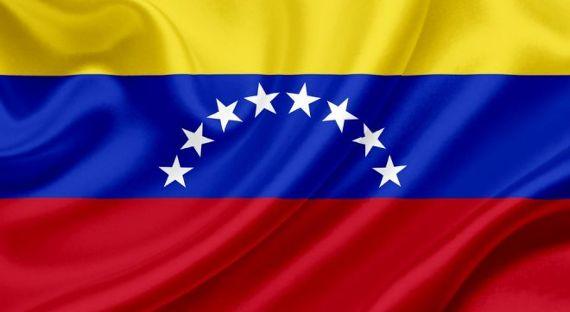 МИД: Санкции США ориентированы науглубление финансовых сложностей Венесуэлы