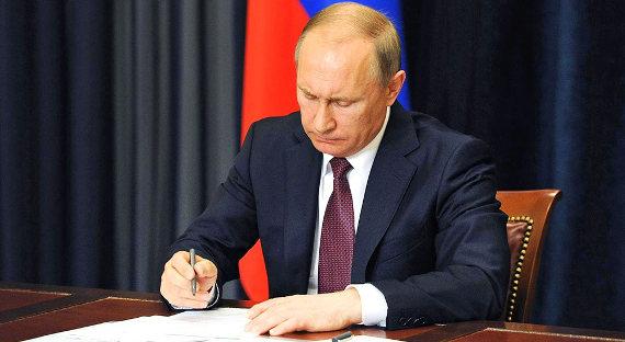 Президент подписал закон осанации страховых компаний