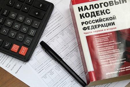 ВРоссии ввели мораторий наповышение налогов