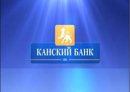 Центробанк ввел временную администрацию в крымском банке «ВВБ»
