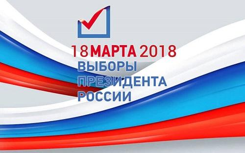 Неменее  50% россиян готовы проголосовать навыборах лидера России  в 2018