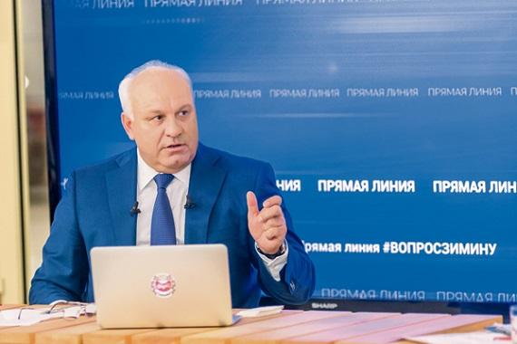 Руководитель Хакасии предложил жителям региона кипятить тушенку исобирать ягоды