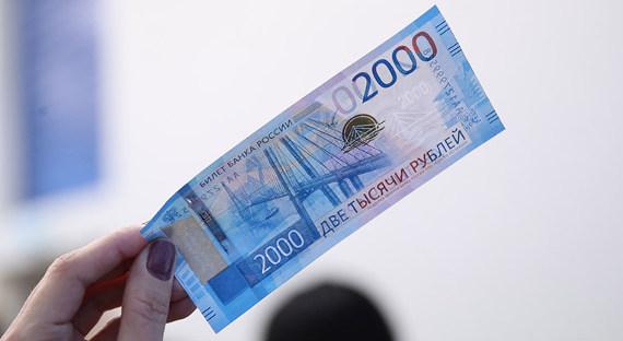 ВХабаровске отказываются принимать новые банкноты в200 и2000 руб.