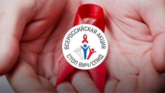 Роспотребнадзор 14мая откроет горячую линию по задачам профилактики ВИЧ