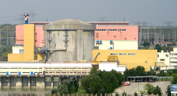 Нарумынской АЭС произошла авария. Отключен реактор