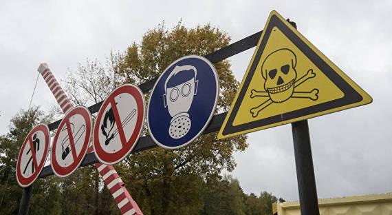 Москва призвала США немедленно убить химоружие