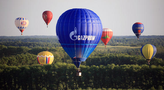 Украина арестовала все активы «Газпрома»