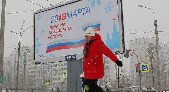 Сложно сделать выбор: ЦИК рассказал об экстремальных выборах в России и Антарктиде