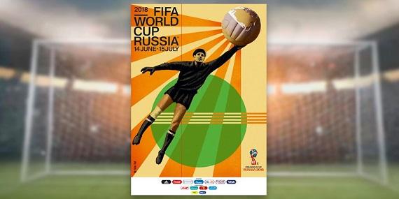 ФИФА презентовала официальный плакатЧМ