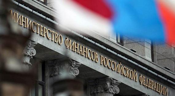 Министр финансов предложил обложить самозанятых налогом от3 до6 процентов