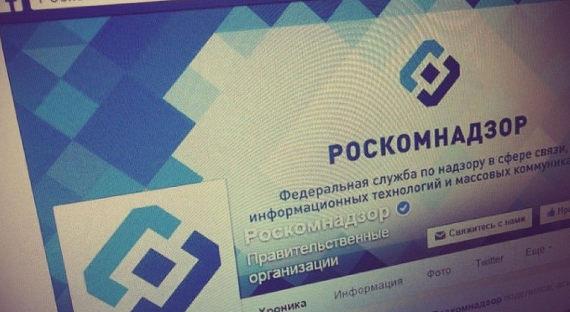 Роскомнадзор затри года заблокировал неменее 17 тыс. пиратских интернет-ресурсов — Жаров