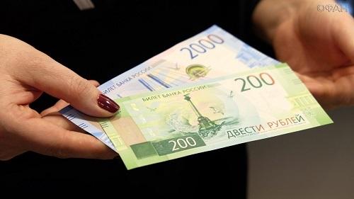 Центробанк установил курсы доллара иевро на27марта