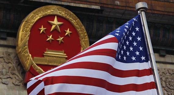 США и КНР помирились— вражда отменяется