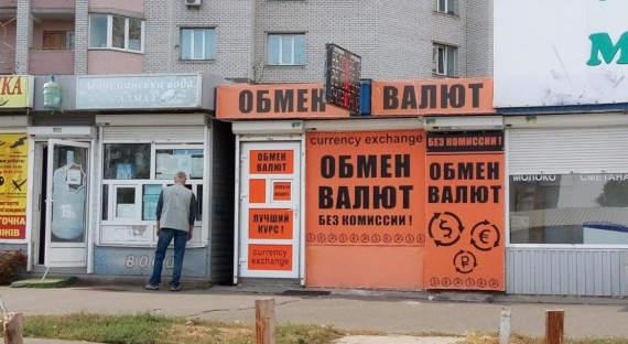 Путин запретил демонстрировать  курсы валют науличных табло