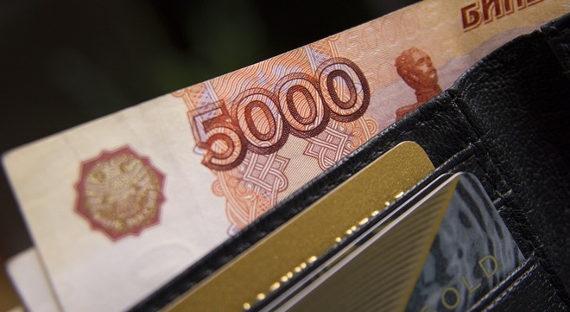 Никакого дефицита денежных средств напенсии в Российской Федерации нет— Минтруда
