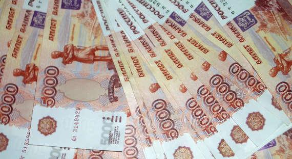 Всамом начале года инфляция в РФ составила 2,3%
