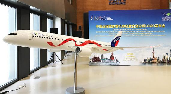 1-ый полет российско-китайского самолета CR929 состоится в 2025-ом