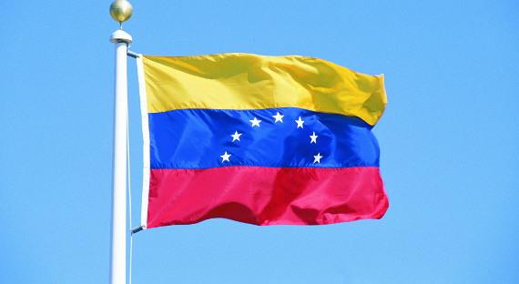 Венесуэла закончила год с инфляцией более 2600%