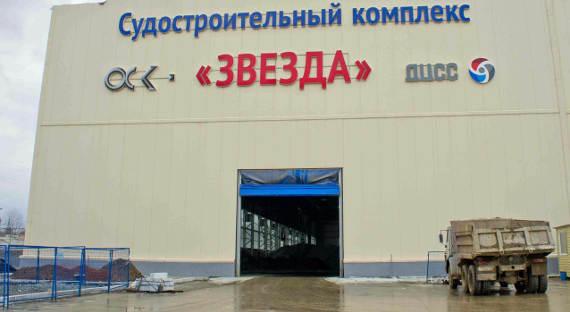 «Звезда» построит двадцать танкеров для «Роснефтефлота»
